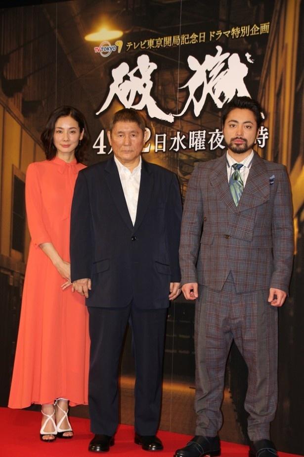 「破獄」会見に出席した吉田羊、ビートたけし、山田孝之(左から)