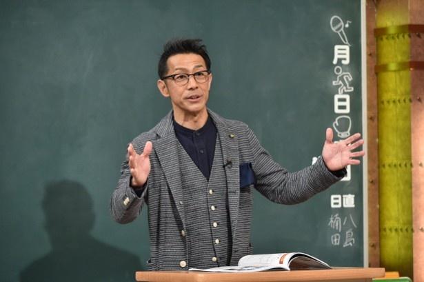 アイドル的な人気を誇ったことのある森脇健児先生が魂の授業を展開する