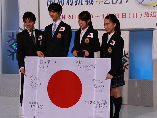 「世界フィギュアスケート国別対抗戦」に出場する(写真左から)宇野昌磨、羽生結弦、三原舞依、樋口新葉