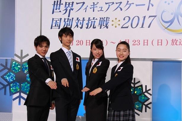 羽生結弦ら日本代表が3大会ぶりの世界一を目指す!