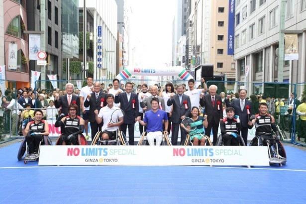 【写真を見る】昨年5月に銀座で行われた「ノーリミッツスペシャル銀座&TOKYO」では、元プロテニスプレーヤーの杉山愛やプロ車いすテニス選手の国枝慎吾などそうそうたるメンバーが参加