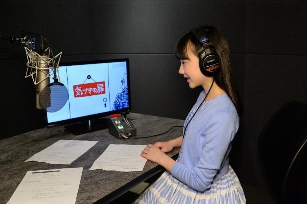 【写真を見る】とってもキュートな芦田愛菜のナレーション撮影風景も公開!