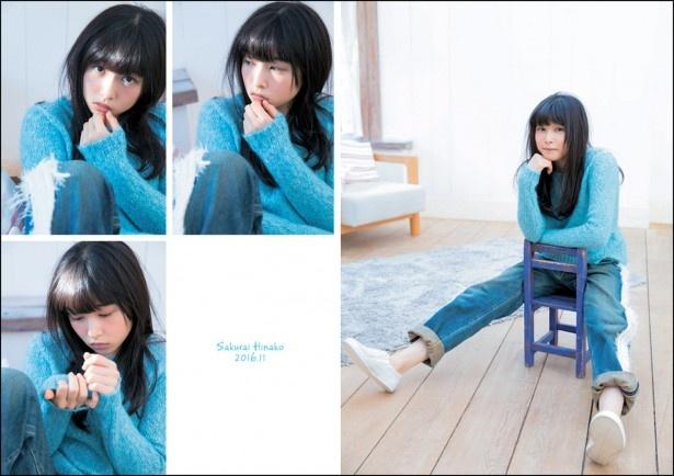【写真を見る】アンニュイな表情や上目使い…キュートな桜井日奈子の魅力がイッパイ