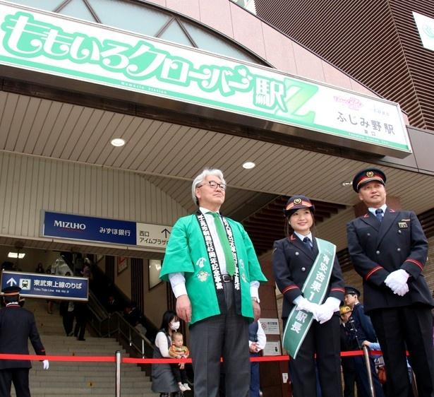 モモノフや富士見市民が1日駅長の有安を一目見ようと集まった