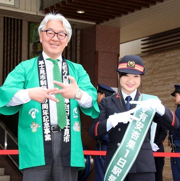 富士見市の星野光弘市長とZのポーズを作る
