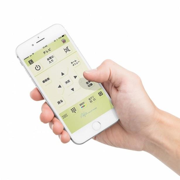 専用アプリ「AIFA リモートコントローラー」は、iOSとAndroidの両方に対応