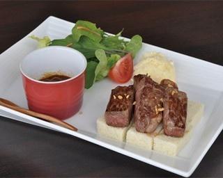 大野ファーム COWCOW café/「カットステーキプレート」(2000円)