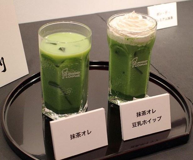 「抹茶オレ」(302円)と「抹茶オレ 豆乳ホイップ」(356円)も新登場