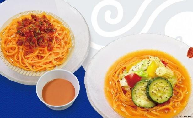 「トマト豆乳ベジ涼風麺」(464円)と「ベジ涼風麺」(572円)