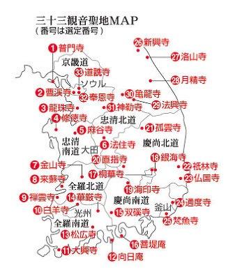 人気エリアのソウルや釜山にも観音聖地がある