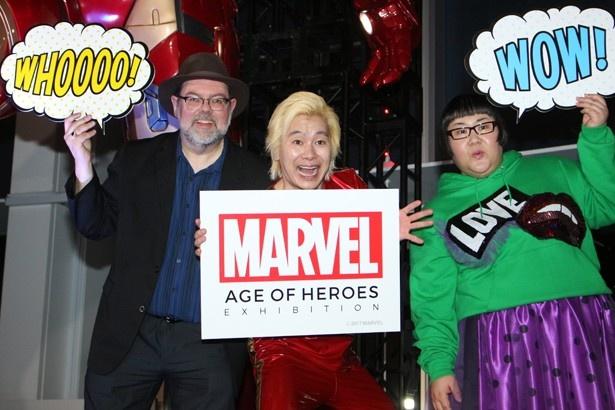 「マーベル展 時代が創造したヒーローの世界」は4月7日(金)より開催