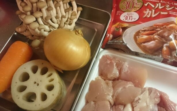 ダイエットを意識して、ジャガイモのかわりに食物繊維バッチリなきのことれんこん
