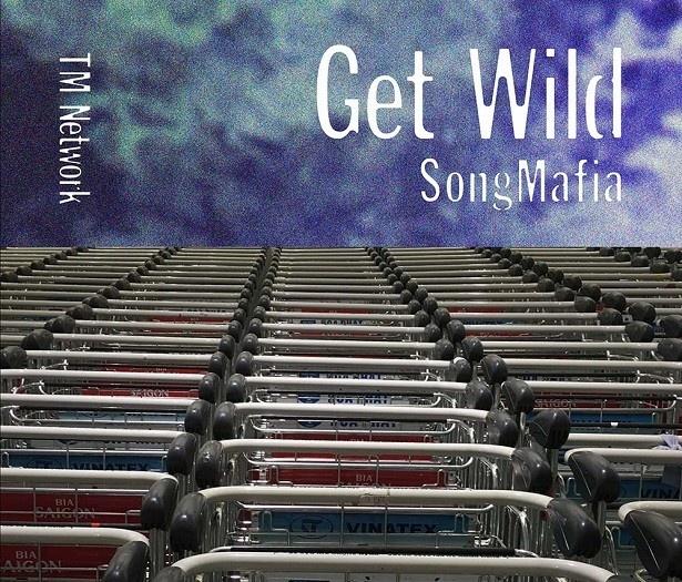収録36曲全て「GET WILD」のアルバム『GET WILD SONG MAFIA』