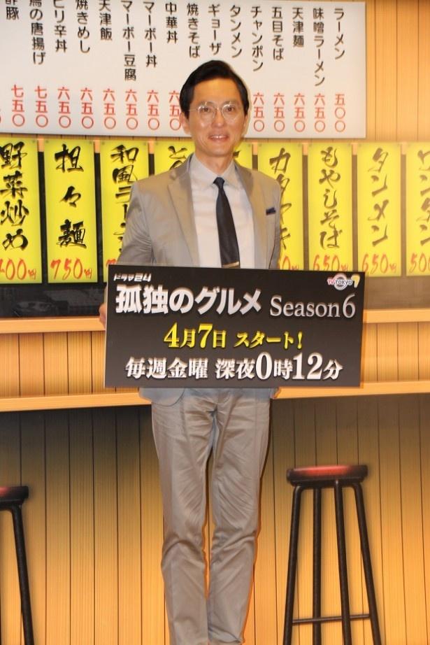 「孤独のグルメ Season6」取材会に登壇した松重豊