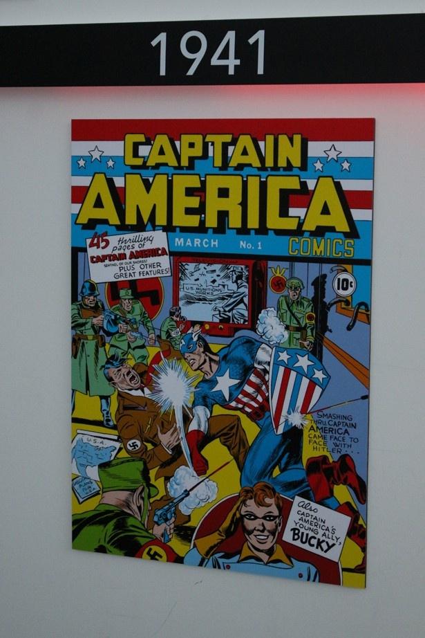 1941年出版のキャプテン・アメリカ