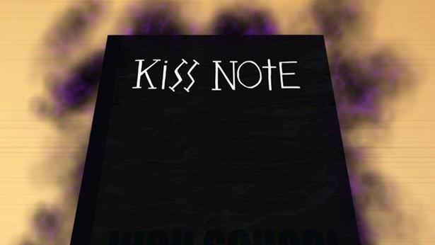 """""""キス""""をめぐるラブコメディ。「恋愛暴君」第1話場面カットが到着"""