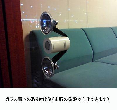 窓ガラスがスピーカーに! なんとガラスの内にも外にも音が聞こえちゃう
