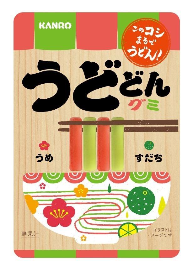 4月11日(火)より全国のミニストップで先行発売する新食感グミ「うどどんグミ」(140円)