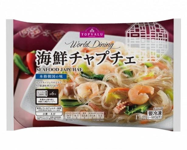 「海鮮チャプチェ」(321円)は本場の味を再現したもちもち感が魅力