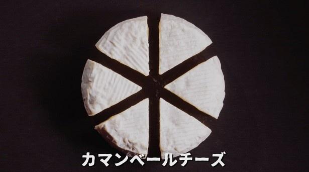 カマンベールチーズを食べやすい形にカット