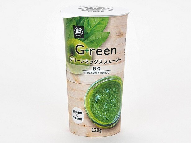 【写真を見る】9種類の野菜と3種類の果実を使用した人気の「グリーンミックス スムージー」(178円)
