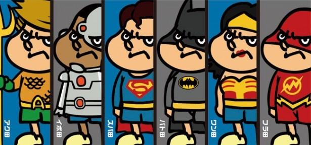 『DCスーパーヒーローズvs鷹の爪団』はファン参加型の作品に