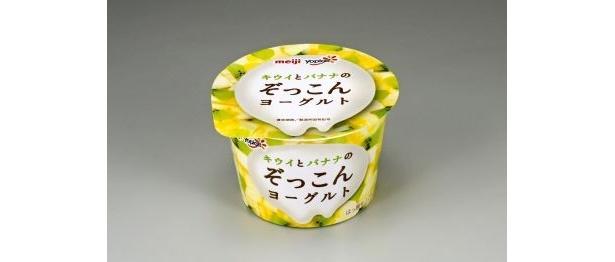 「キウイとバナナのぞっこんヨーグルト」(138円)