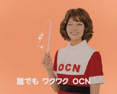 相武さんがアニメの名作「魔法使いサリー」のサリーちゃんになり、タクトで魔法をかけるOCNの新CM。OCN「魔法使いサキー」篇は11/20(金)からO.A. (C)光プロ・東映アニメーション