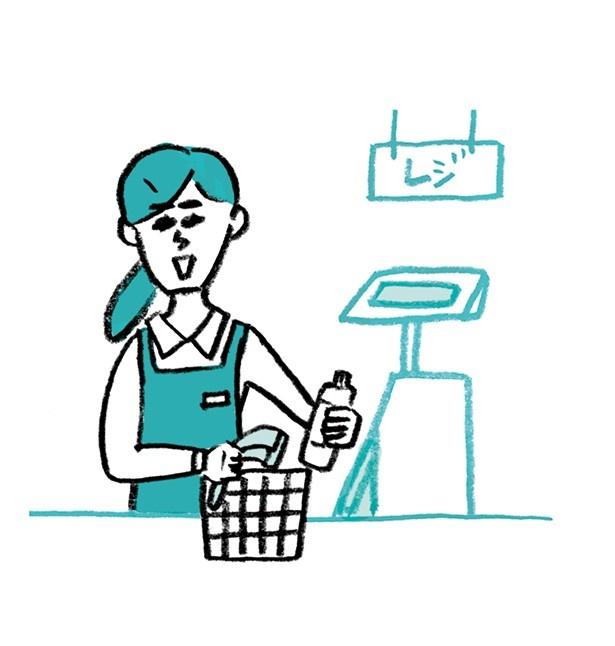 「働き損」にならない年収は、勤務先によって大きく変わる!