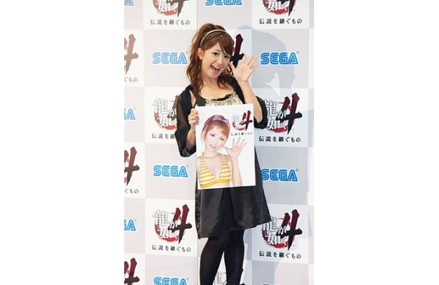 ゲームの中で矢口真里はセラピスト・マリ役として出演