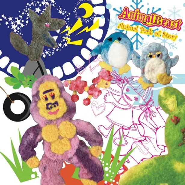 「Animal Park of Story」は3種類で発売。TYPE Aには「to bear flowers」「oh~カミ様」「もう一度」「ペン☆ペンぎん」「しりとりんゴリラ」と各曲のinstrumental、計10曲を収録