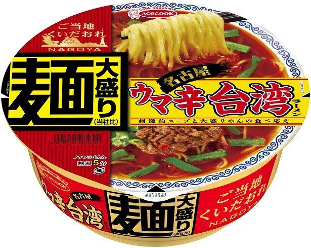 【写真を見る】「ご当地くいだおれ 麺大盛り 名古屋ウマ辛台湾ラーメン」(希望小売価格税別260円)