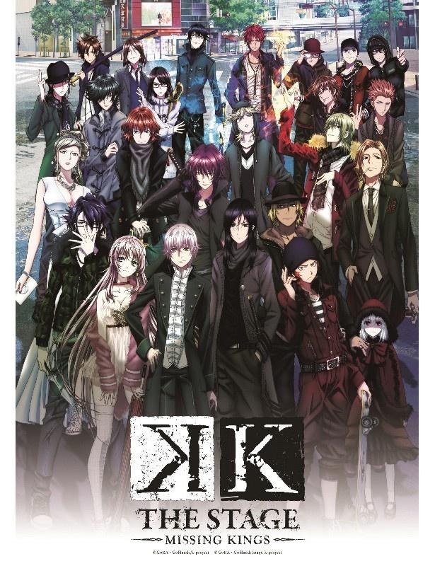 新作劇場版アニメーション「K SEVEN STORIES」公開決定!さらに舞台化も発表!!