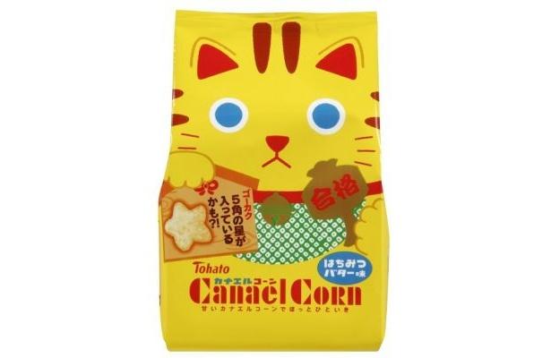 「カナエルコーン はちみつバター味」(130円前後)
