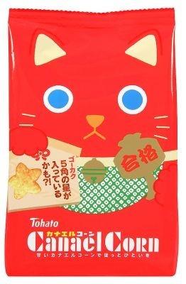 【合格祈願菓子が勢ぞろい!】かわいいパッケージの「カナエルコーン」 (130円前後)