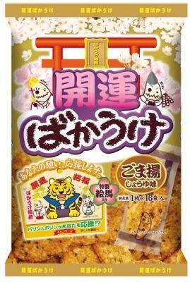 「開運 ゴマ揚げ」(220円前後)