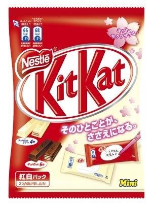 「キットカット ミニ 紅白パック」(9枚入り 315円)