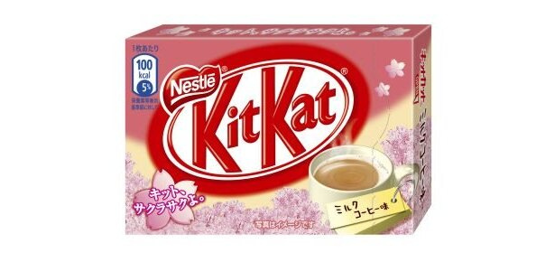 「ミルクコーヒー味」(126円)