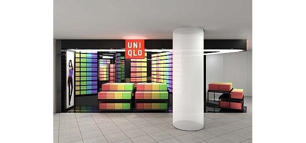 飯田橋駅構内にオープンするユニクロ。近所にユニクロがなくても駅チカにあったら便利!