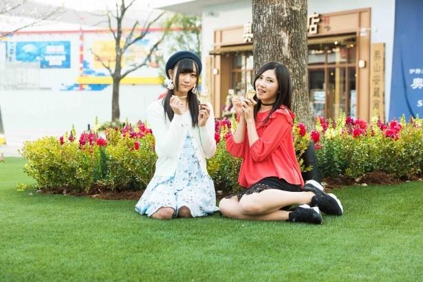 芝生広場でソフトクリームを食べながら、ちょっと休憩…