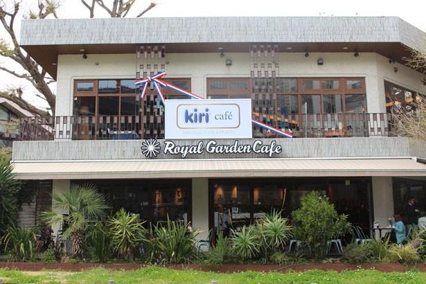 昨年好評を博した「kiri café(キリ カフェ)」が2017年も期間限定オープン
