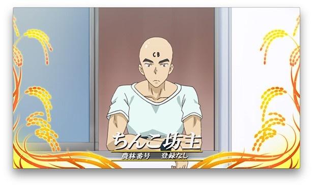 米ブームならぬ米騒動を起こす!「ラブ米」第2話場面カットが到着