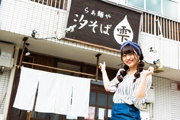 平日でも行列必至の人気店「らぁ麺や 汐そば 雫」