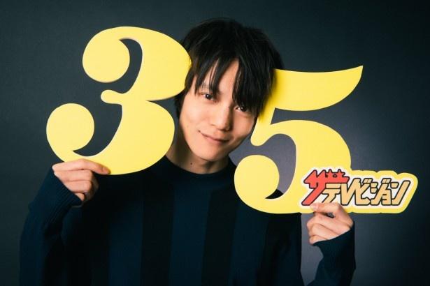 5月3日( 水・祝)公開の「ラストコップ THE MOVIE」に望月亮太役で出演する窪田正孝