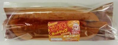 """劇中の""""激辛ホットドッグ""""をイメージした「マクロスFピリ辛ホットドッグ」(トマトソース)(¥180)も登場"""