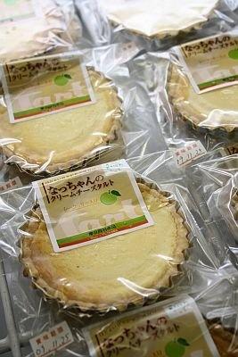 沖縄で離島のパン屋さんの女性が手作りしている「なっちゃんのクリームチーズタルト」(1個400円)