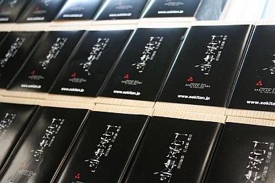 「石炭寿司」(10個入り1500円)。もともとSL列車用の駅弁に詰め合わせていたメニューの一品だったとか
