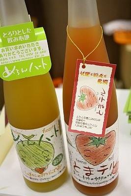 愛知県渥美半島の特産品であるメロンを使ったリキュール「めろんハート」と「とまテル」(各1本1200円、定価は1300円)は、あっさりしておいしい!