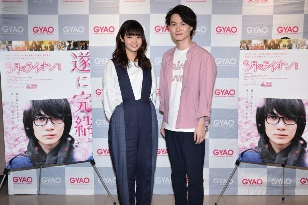 「3月のライオン」スペシャルイベントに登場した藤原さくら、神木隆之介(写真左から)