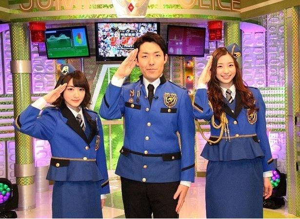 「特捜警察ジャンポリス」でメインMCを務める生駒里奈、中田敦彦、足立梨花(左から)